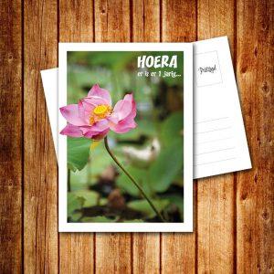 Ansichtkaart_HBD_ST_05